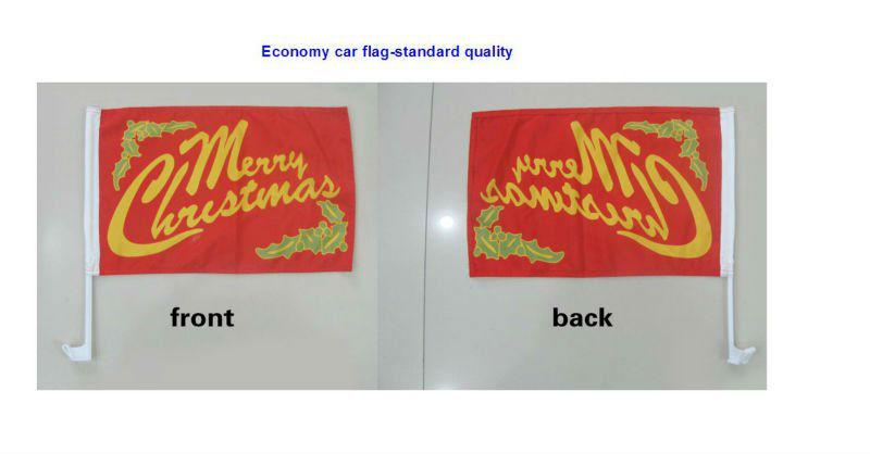 Economy car flag.jpg