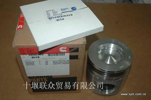 cummins Piston 3948465 3802927 QSB serie