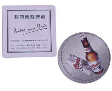 2018 Custom Paper beer coaster for bar or home (ecofriendly)