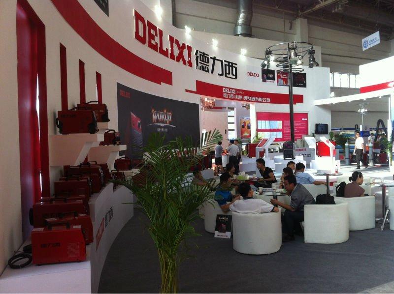 2012 Beijing Essen Fair