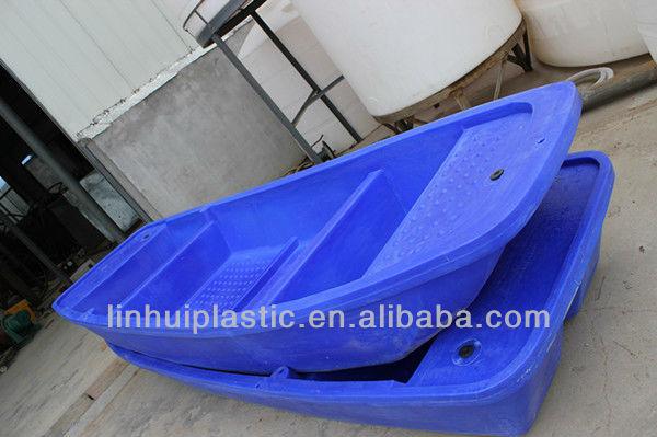 купить пластиковую лодку с рук