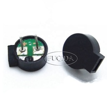 Smallest Acoustic Components Dip Buzzer 9*5.5mm 42r 3v Passive Small Electromagnetic Buzzers for <strong>Pcb</strong>