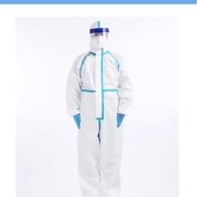 Disposable Protective Coverall Protection Clothing Chemical Medical Surgical Safety <strong>fabric</strong>