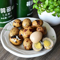 canned quail eggs in brine with competitive price