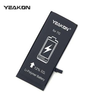 Mobile Phone Lithium ion Rechargeable Upgrade Capacity 2200mah Battery Compatible For iPhone 7
