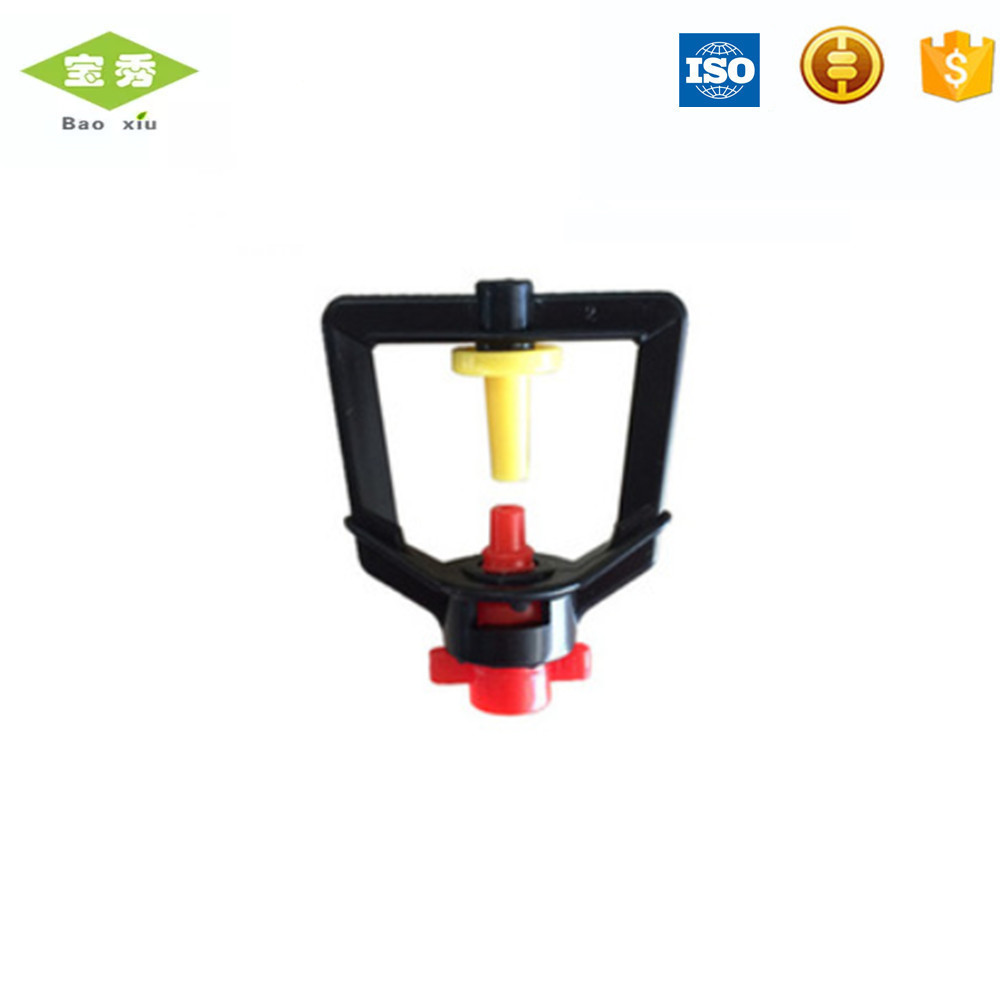 Refraction Atomization Micro <strong>Nozzle</strong> With 1/4&quot; Antidrip Hanging Cooling Spray Irrigation Automatic Gardening Sprinkler