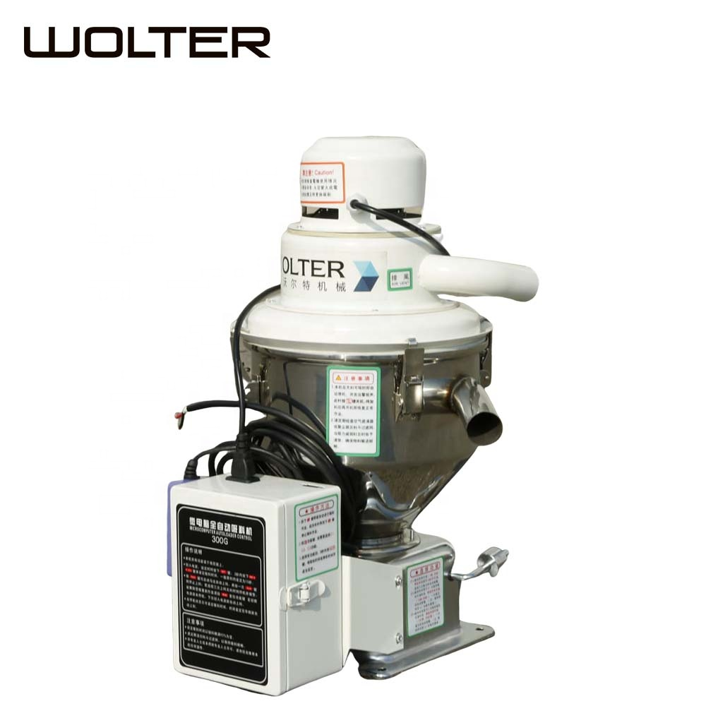 WOLTER VL-300G Plastic Pellets Loading Machine Plastic Material Automatic Loader & Feeding Machine for Plastic Pellets