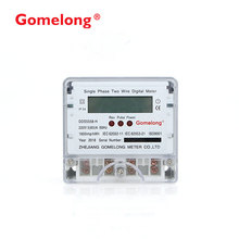 Gomelong 2019 New Factory Cost DDS5558 Single Phase Two Wire Electricity Energy <strong>Meter</strong>