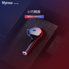 Shenzhen New Style Waterproof Noise Canceling <strong>X10</strong> Black Bluetooth Headset In Ear Earbuds