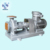 RY heavy type horizontal/vertical heat resistant centrifugal hot oil circulation pump