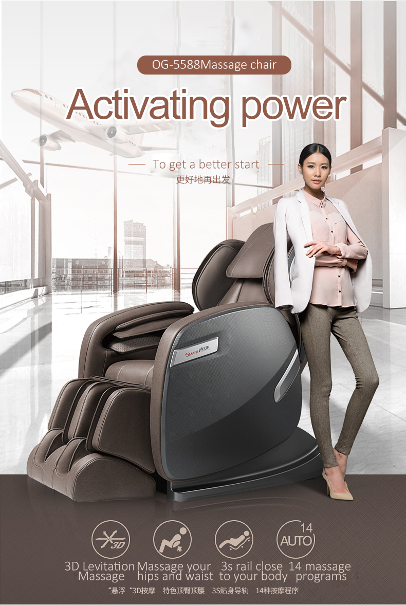 New style 4D  elite robo pad  zero gravity OGAWA massage  recliner chair