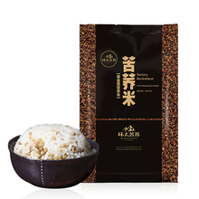 25KG organic buckwheat grain <strong>rice</strong> gluten-free nutritive diabetic foods with beauty enhance immune system effect