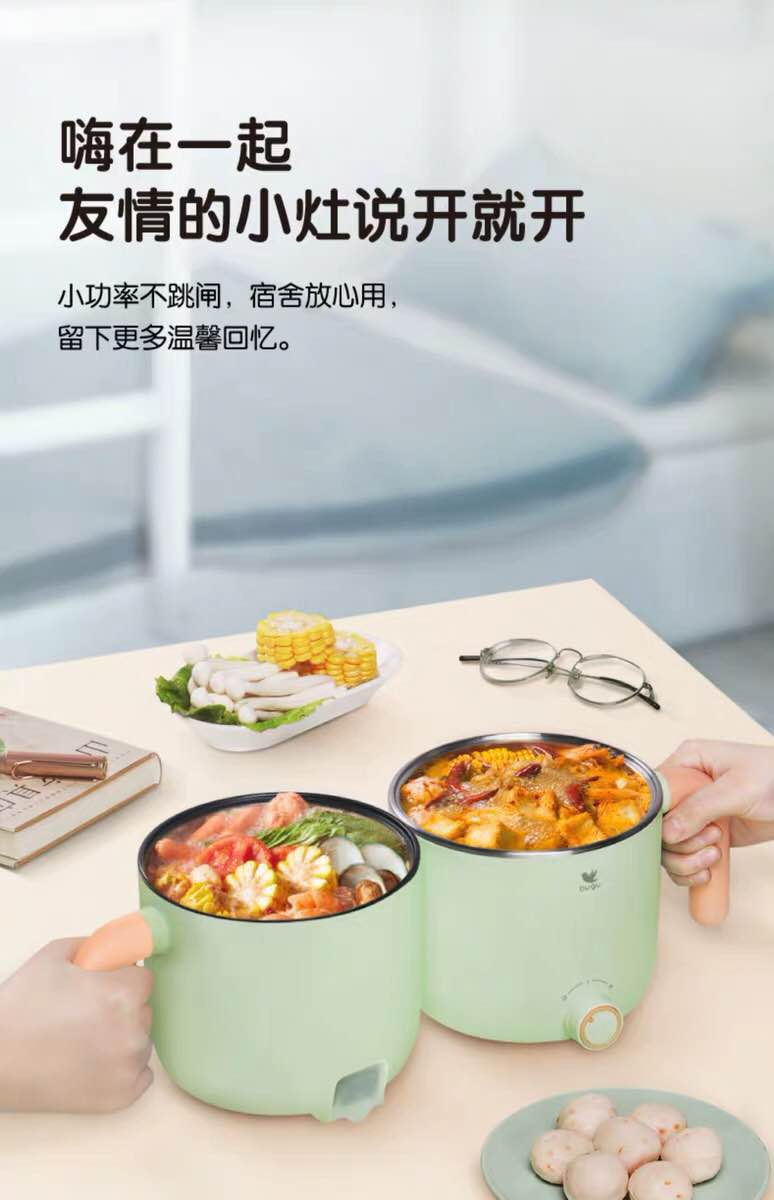 Multi-function Automatic Ramen Mini Electric Hot Pot Stainless Steel Rapid Electric Noodle Cooker with Free Rack