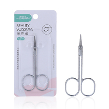 Eyebrow Stainless Steel Beauty Tool Nose Hair Trimmer Scissors for Women