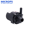 /product-detail/brushless-centrifugal-small-12v-24v-dc-mini-submersible-water-pump-62511280816.html