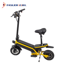 2020 New design 10inch vacuum tire removable battery electric scooter 500W