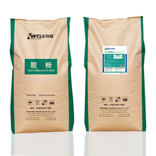 Urea Formaldehyde Resin Powder for plywood glue <strong>adhesive</strong>