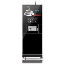 Commercial Coffee Vending machine with 27 Inch Capacitive Advertising Screen fresh coffee&tea machine hot and cold tea brewing