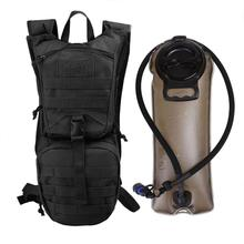 Outdoor Military Tactical Hydration Pack Backpack with 2.5L Water Bladder
