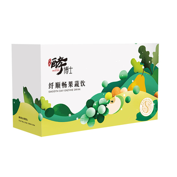 2020 Hot Selling Healthy Weight Loss Weight Loss 100% Pure Fruit And Vegetable Complex Enzyme Drink