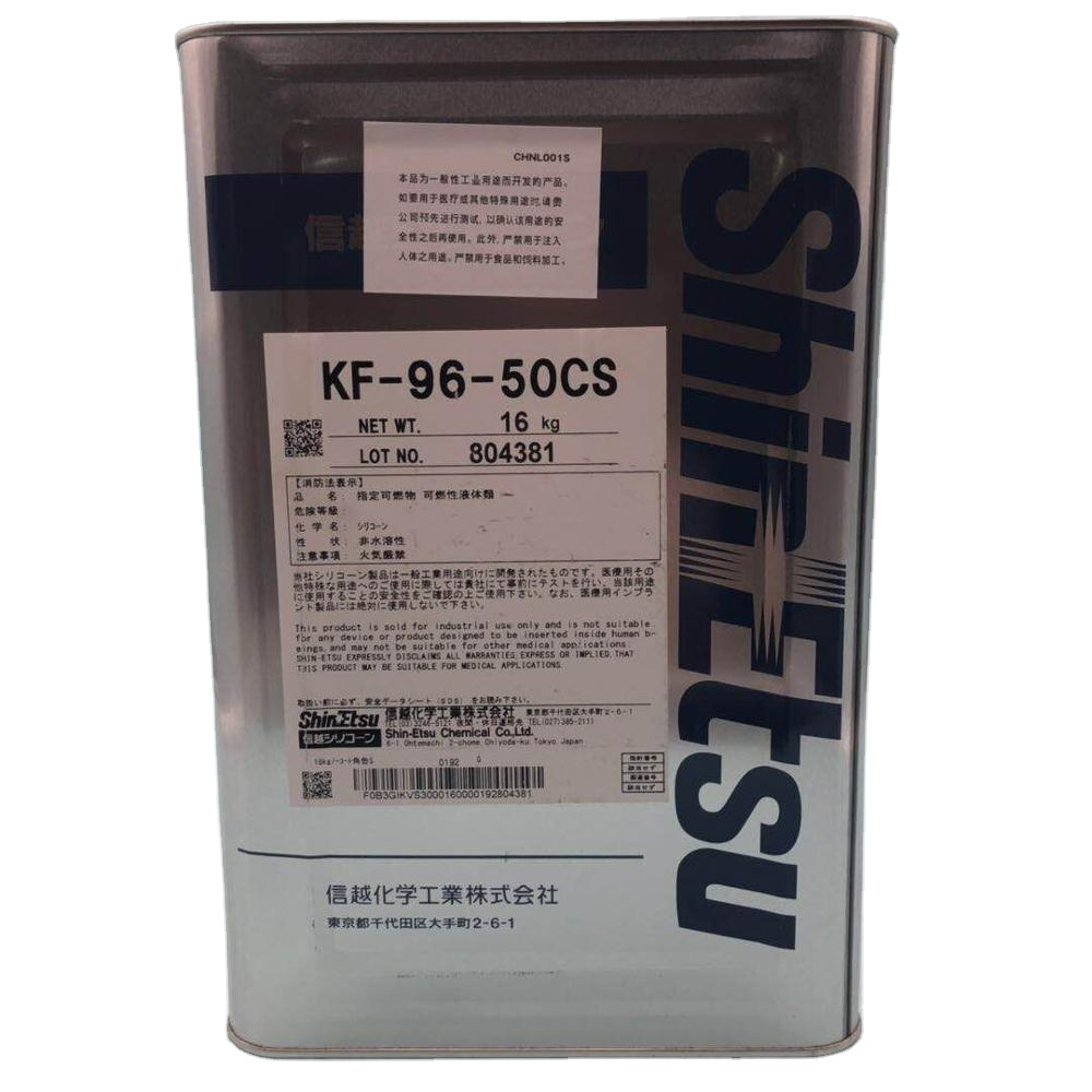 KF-96-50cs Shin Etsu silicone oil for dielectric fluids &amp; cooling and heating oil &amp; <strong>industrial</strong> &amp; electronic lubrication