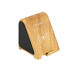 2020 Wood Grain 10W Stereo Bass <strong>Bluetooth</strong> <strong>Speaker</strong> With Qi Fast Charging Wireless Charger For Mobile Phone
