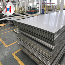 420 420J1 420J2 2B No.1 <strong>Stainless</strong> <strong>steel</strong> sheet