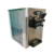 18L automatic stainless steel table soft serve ice cream vending machine