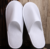 Cheap nap cloth Hotel Slippers disposable personalized hotel slippers