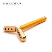 KAKUSAN electric germanium roller used beauty salon equipment