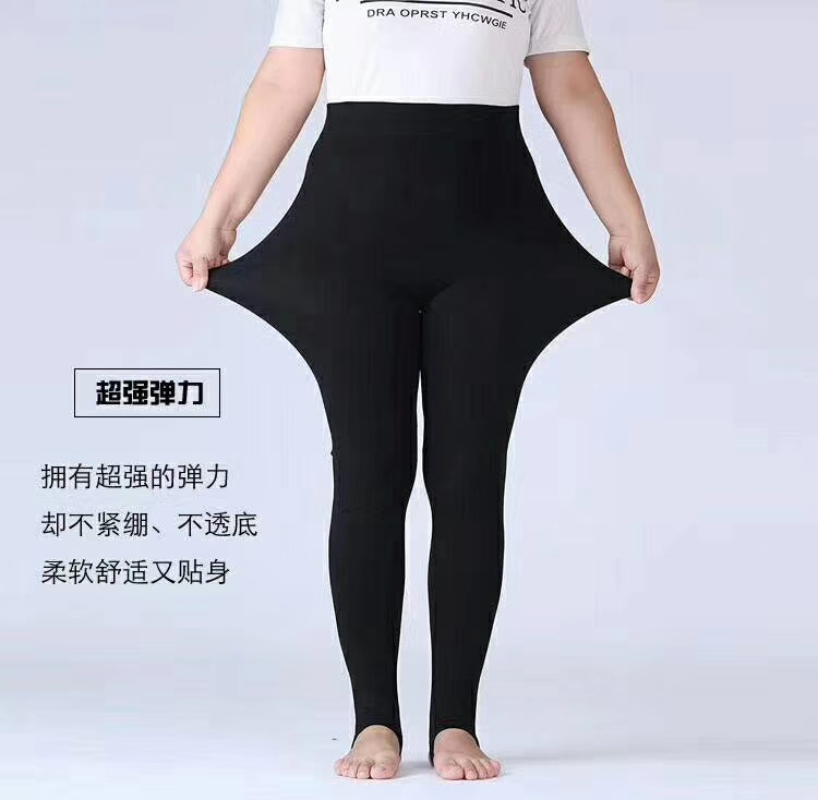 High Quality High Elastic Seamless Black <strong>Plus</strong> Size Tights Winter Woman Leggings