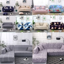 High Quality Elastic Slipcover Fitted Recliner elastic Sofa Cover for stretch