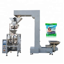JB-520L From shanghai factory Cashew machine,Snack packing machine,Peanut packaging machine Best after-sales service