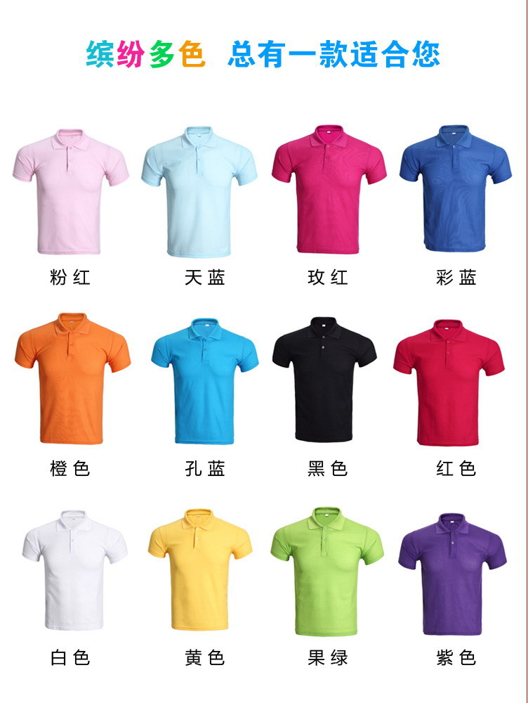 polyester Men oem logo custom quick dry electing election vote campaign election polo t shirt polo shirt