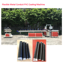 Metal corrugated pipe coated PVC manufacturing <strong>line</strong>