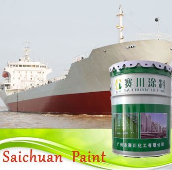 Polyvinyl Chloride Fluorine-containing Yingdan Topcoat