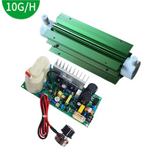 10G Quartz Tube Ozone Generator Parts With adjustable Power Supply