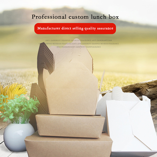 Hot sale with high quality paperboard custom packaging