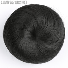 Straight Chignon Drawstring Scrunchies for Women Hair Donuts Ponytail Human Hair Bun Extensions