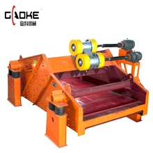 Dewatering vibrating screen price of quarry crushing plant