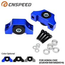 CNSPEED Engine Motor Torque Mount Billet Aluminum for Honda Civic B16 B18 B20 D16 <strong>D15</strong> EP-M11