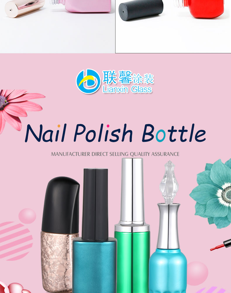Lianxin hot stamping, screen printing, painting and electroplating process nail polish bottle square with screw cap