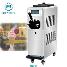 220V/60Hz For Saudi Arabia One <strong>Nozzle</strong> Soft Ice-Cream Serve Ice Cream Machine