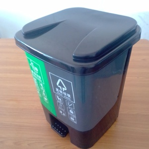 20Liter plastic office waste bin with 2 compartment