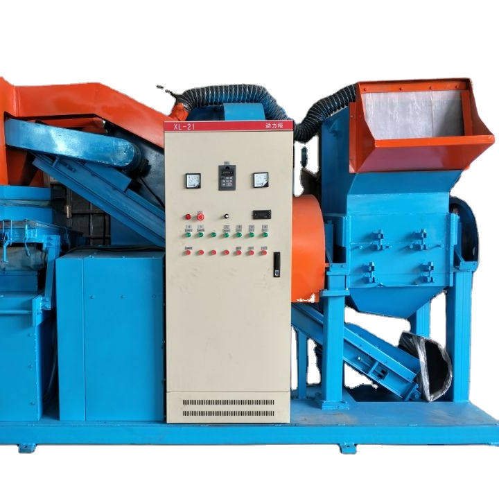 Automotive Wire, communication Cables kinds of <strong>waste</strong> and scrap electrical Wire Recycling Machine
