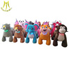/product-detail/hansel-high-quality-battery-operated-stuffed-animal-ride-electric-62259456353.html