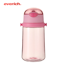 Everich Best Sports Water Bottle Flip Top Leak Proof Lid <strong>w</strong>/One Click Open - Non-Toxic BPA Free