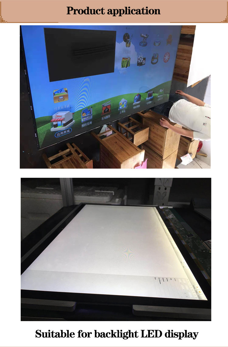 High bright acrylic for display flat light panel led