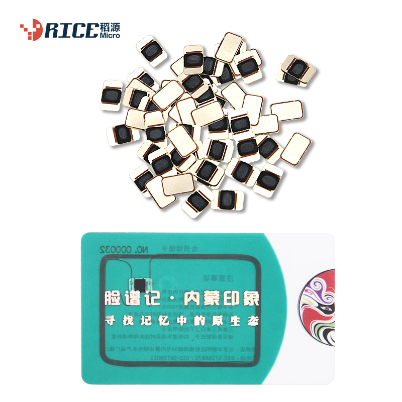 RFID micro small NFC chip cost price cob with Chip on board, 128b Encrypted for ID <strong>card</strong>