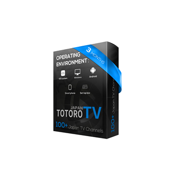 Japanese IPTV Totoro TV H.265 Tokyo Osaka 76 channels 30 days playback REC 5 days Preview Japan TV Android TV Box